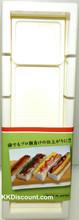 Oshizushi Sushi Rice Mold