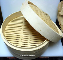 Bamboo Steamer 14 inch set