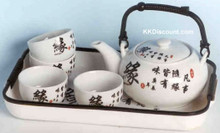 Destiny Tea Set with 4 Cups