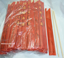 Chinese Round Disposable Bamboo Chopsticks Pack