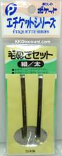 Stainless Steel Tweezers Pack