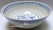 Rice Pattern 7 inch Soup Bowl