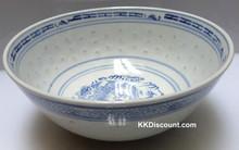 Rice Pattern 8 inch Large Bowl