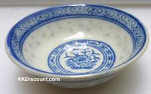 Rice Pattern 2.5 inch Sauce Dish
