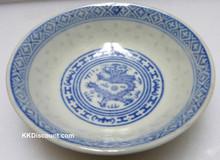 Rice Pattern 4 inch Sauce Dish