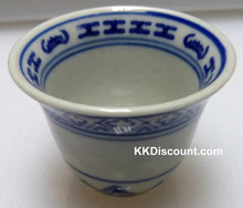Rice Pattern Mini Cup