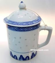 Rice Pattern Mug with Lid