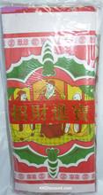 Guan Yin Lady Goddess Joss Material Pack