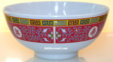 Longevity Melamine Plastic 39oz Rice Bowl