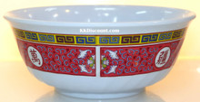 Longevity Melamine Plastic 48oz Swirl Bowl