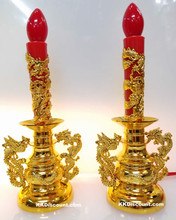 Small Electric Dragon Joss Candle Lamp Pair