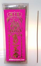 Chinese 6 Inch Sandalwood Incense Box