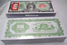 Hell Bank Note Paper Money