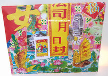 Women Clothing  and Accessories Joss Paper Pack