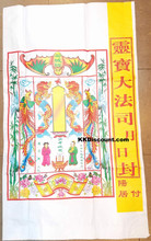 Large Afterlife Joss Paper Delivery Gift Bag