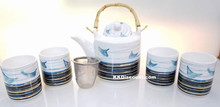 Ocean Breeze Porcelain Teapot Tea Set