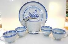 Rice Pattern Teapot Cup and Dish Tea Set