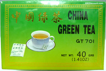 China Green Tea Small Box: 20 tea bags