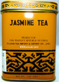 Jasmine Loose Tea Small Can