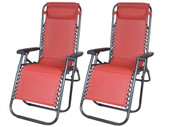 2Pcs Red Zero Gravity Patio Beach Chairs Outdoor Yard Folding Lounge Recliner