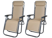 2Pcs Tan Zero Gravity Patio Beach Chairs Outdoor Yard Folding Lounge Recliner