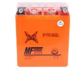 YTX7L-BS BATTERY for HONDA 125 250 REBEL NX250 CB600 150