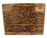 7M339 Haribako / Sewing Box