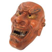 7M365 Mask