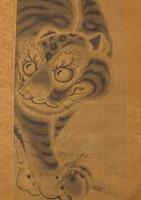 8M313 Kakejiku Scroll Tiger