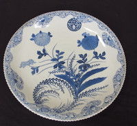 10M64 Imari Charger  Blue and White / SOLD