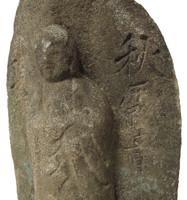 10M88 Stone Buddha Jizo / SOLD