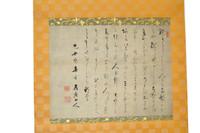 3M53 Kakejiku Scroll for Tea Ceremony
