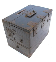 4M79 Suzuri Box / SOLD