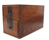 120-1 Money Box / SOLD