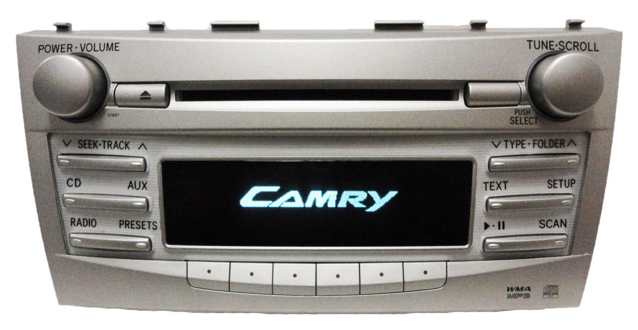Toyota camry jbl sound system fs 07 camry se oem system for Affordable furniture 5700 south loop east
