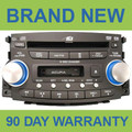 NEW ACURA TL Navigation GPS Radio Stereo 6 Disc Changer CD DVD Tape Player 1TB0 1TB2 2004 2005 2006 04 05 06