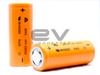 MNKE 26650 IMR 3500mAh 20A Battery - Flat Top