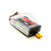 The Wild Scorpion Nano LiPo Battery utilizes a JST-XH Balancing Connector for maximum cross-compatibility across many models of APV.