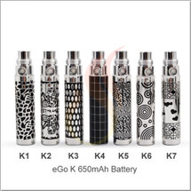 eGo-K 650 mAh Engraved Battery