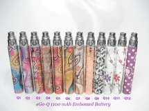 eGo-Q 1100 mAh Embossed Battery