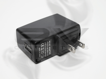 USB Wall Charger Adapter - 500mA