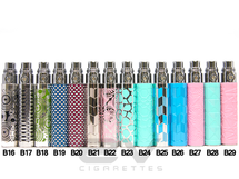 eGo-B 650mAh Engraved Battery