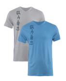 Jaco Kanji II Performance V-Neck Shirt