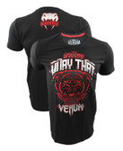 Venum Tiger King Shirt