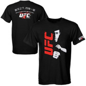 UFC Bruce Lee Family Shirt