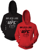 UFC Bruce Lee Translation Hoodie