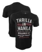 Muhammad Ali VS Frazier Thrilla N' Manila 40th Anniversary Shirt