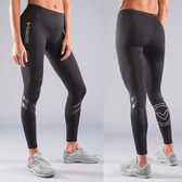 Virus Women's Elite Series Bioceramic Compression Pant Recovery + Endurance (EAu10)
