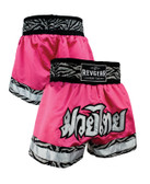 RevGear Aspari Women's Muay Thai Shorts