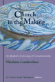 Church in the Making: An Apophatic Ecclesiology of Consubstantiality
